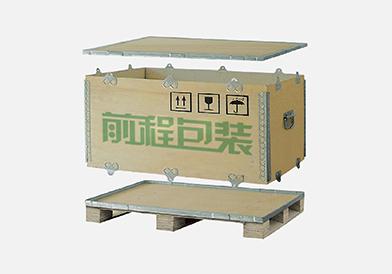 p型钢边箱
